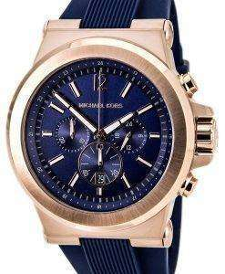 Michael Kors Chronograph Dylan Navy Silicone Strap MK8295 Mens Watch