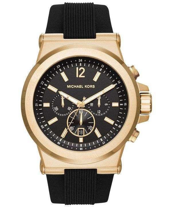 Michael Kors Dylan Black Dial Chronograph MK8445 Mens Watch