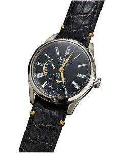 セイコー自動プレサージュ「漆」29 宝石パワー リザーブ SARW013 メンズ腕時計