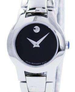 Movado Amorosa スイス製クォーツ 0604759 レディース腕時計