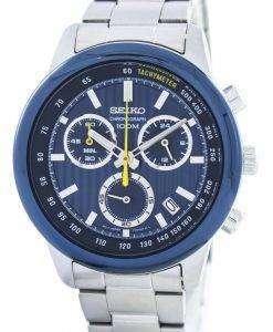 セイコースポーツクォーツタキメーターSSB207 SSB207P1 SSB207Pメンズ腕時計