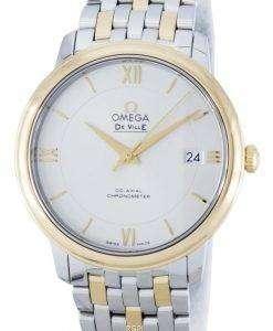 オメガ ・ デ ・ ヴィル プレステージ コーアクシャル クロノメーター自動電源予備 424.20.37.20.02.001 メンズ腕時計