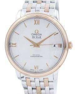 オメガ ・ デ ・ ヴィル プレステージ コーアクシャル クロノメーター 424.20.37.20.02.002 メンズ腕時計