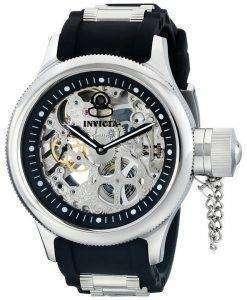 インビクタ機械 1088 ロシア ダイバー メンズ腕時計