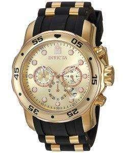 インビクタ Pro ダイバー クロノグラフ クォーツ 17884 メンズ腕時計