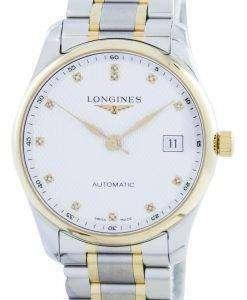 ロンジン マスター コレクション自動ダイヤモンド アクセント L2.518.5.77.7 メンズ腕時計