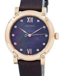 水晶振動子 SXDG88 SXDG88P1 SXDG88P レディース腕時計