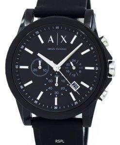 アルマーニエクス チェンジ アクティブ クロノグラフ クォーツ AX1326 メンズ腕時計