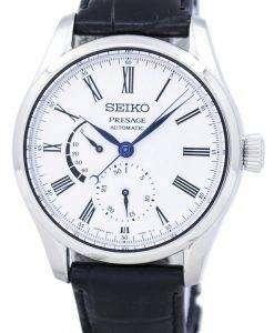 セイコー プレサージュ自動パワー リザーブ SPB045 SPB045J1 SPB045J メンズ腕時計