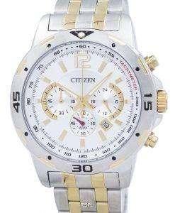 シチズンクロノグラフタキ石英 AN8104 53 a メンズ腕時計