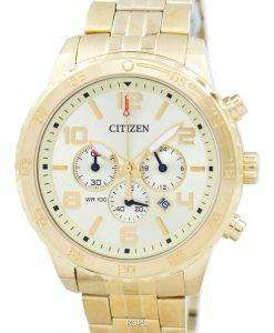 市民クロノグラフ クォーツ AN8132-58 P メンズ腕時計