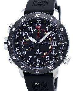 市民プロマスター エコ ・ ドライブ パワー リザーブ BN4044 15E メンズ腕時計