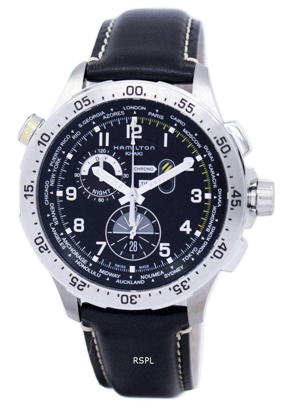 ハミルトン カーキ アヴィエイション ワールドタイマー クロノ クォーツ H76714735 メンズ腕時計