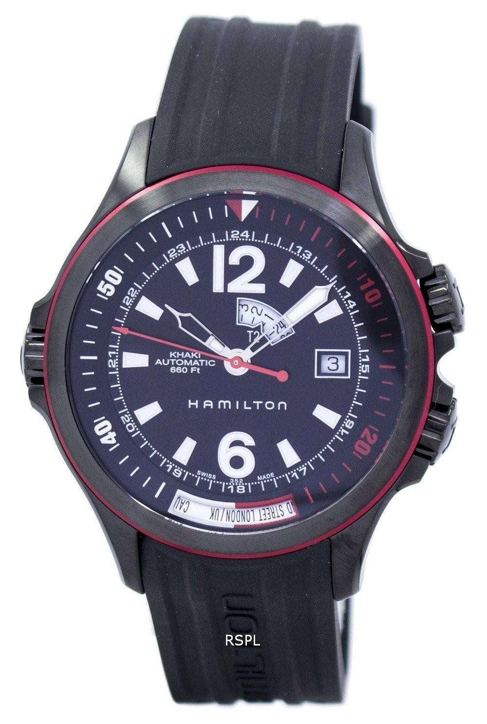 ハミルトン カーキ ネイビー GMT オートマティック H77585335 メンズ腕時計