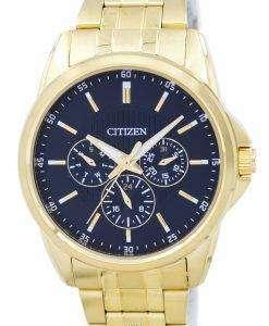 市民石英 AG8342 52 L メンズ腕時計