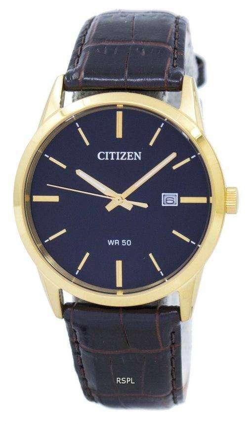 市民石英 BI5002 06E メンズ腕時計