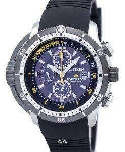 市民プロマスター アクアランド ダイバー エコドライブ クロノグラフ BJ2127 16 e メンズ腕時計