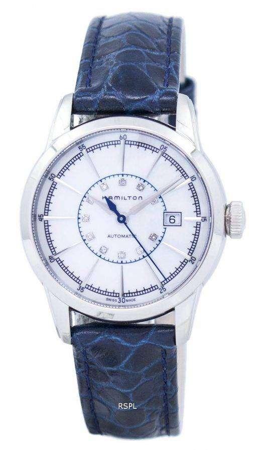 ハミルトン アメリカン クラシック レイルロード自動 H40405691 レディース腕時計