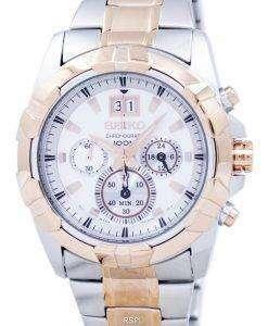 主クロノグラフ クォーツ SPC188 SPC188P1 SPC188P メンズ腕時計