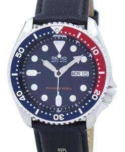 セイコー自動ダイバーズ 200 M 比黒革 SKX009K1 LS10 メンズ腕時計