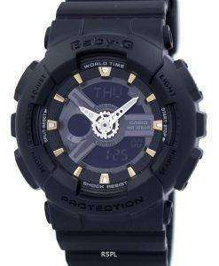 カシオベビー-G 世界時間アナログ デジタル BA-110GA-1 a BA110GA-1 a レディース腕時計