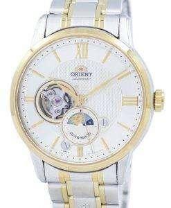 オリエントのクラシック太陽・月の自動 RA AS0001S00B メンズ腕時計