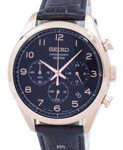 セイコー クラシック クロノグラフ クォーツ SSB296 SSB296P1 SSB296P メンズ腕時計