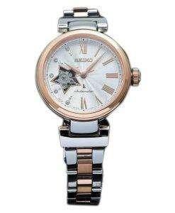 セイコー Lukia 自動ダイヤモンド アクセント日本製 SSVM034 レディース腕時計