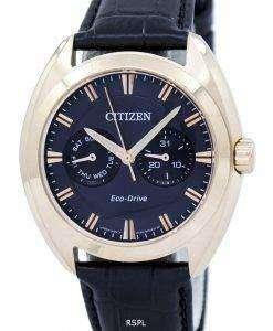 シチズンエコ ドライブ Paradex BU4013-07 H のメンズ腕時計