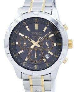 セイコー クロノグラフ クォーツ SKS609 SKS609P1 SKS609P メンズ腕時計