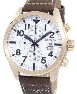 市民スポーツ クロノグラフ クォーツ AN3623 02A メンズ腕時計
