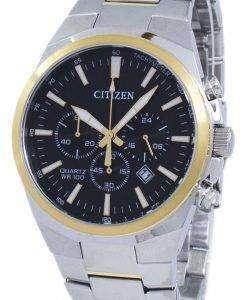 シチズンクロノグラフタキ石英 AN8174 58E メンズ腕時計