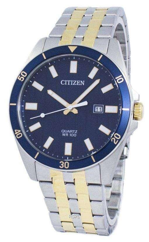 シチズンクォーツ アナログ BI5054-53 L メンズ腕時計