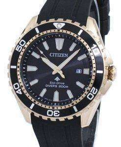 市民プロマスター マリン エコドライブ アナログ BN0193 17E メンズ腕時計