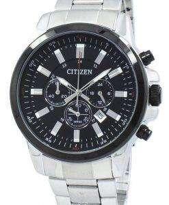 市民クロノグラフ クォーツ AN8086 53E メンズ腕時計