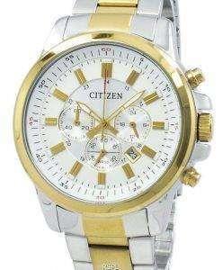 市民クロノグラフ クォーツ AN8087 51 a メンズ腕時計