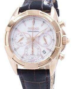 セイコー クロノグラフ クオーツ ダイヤモンド アクセント SRW784 SRW784P1 SRW784P レディース腕時計