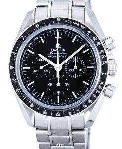 オメガ スピード マスター Moonwatch プロフェッショナル クロノグラフ自動 311.30.42.30.01.006 メンズ腕時計