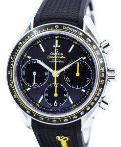 オメガ スピード マスター コーアクシャル クロノグラフ 326.32.40.50.06.001 メンズ腕時計をレース