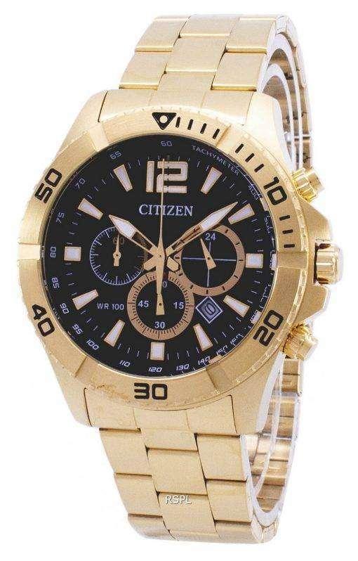 シチズンクォーツ クロノグラフ タキメーター AN8122 51E メンズ腕時計