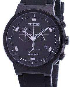 Paradex エコドライブ クロノグラフ AT2405 01E メンズ腕時計
