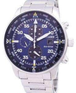 アビエイター エコドライブ クロノグラフ CA0690-88 L メンズ腕時計