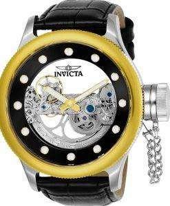 インビクタ ロシア ダイバー自動 24594 メンズ腕時計