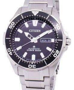 市民プロマスター マリン スキューバ ダイバー 200 M 自動 NY0070 83E メンズ腕時計