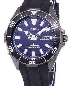 シチズン プロマスター マリン ダイバーの 200 M 自動 NY0075-12 L メンズ腕時計