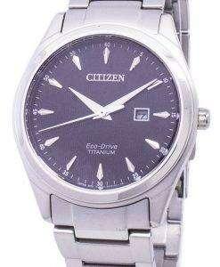 市民エコドライブ スーパー チタン EW2470 87 e レディース腕時計