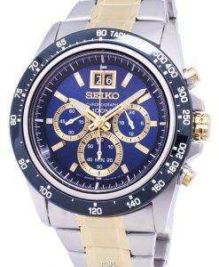 セイコー新スポーツ クロノグラフ クォーツ SPC239 SPC239P1 SPC239P メンズ腕時計