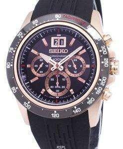 主クロノグラフ クォーツ SPC250 SPC250P1 SPC250P メンズ腕時計