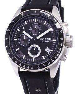 化石デッカー シリコーン CH2573 メンズ腕時計