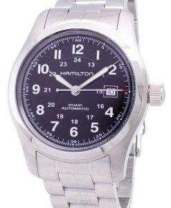 ハミルトン カーキ フィールド自動 H70515137 メンズ腕時計